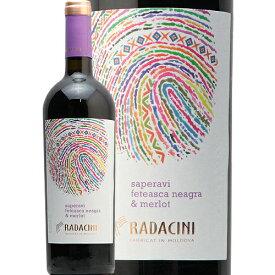ラダチーニ アンプレ サペラヴィ ブレンド 2018 Radacini Ampre Saperavi Blend 赤ワイン モルドバ 土着品種 サペラヴィ アグリ
