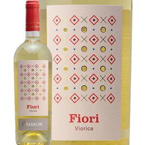 ラダチーニ フィオーリ ヴィオリカ 2018 Radacini Fiori Viorica 白ワイン モルドバ 土着品種 ヴィオリカ アグリ
