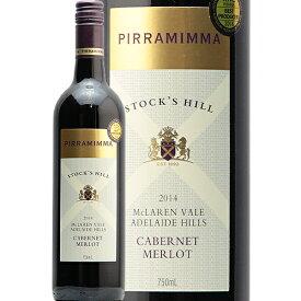 ピラミマ ストックスヒル カベルネ メルロー 2017 Piramimma Wines Stock's Hill Cabernet Merlot 赤ワイン オーストラリア マクラーレンヴェイル ヴァイアンドカンパニー