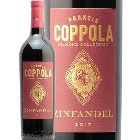 フランシス コッポラ ダイヤモンド コレクション ジンファンデル カリフォルニア 2017 Francis Coppola Diamond Collection Zinfandel California 赤ワイン アメリカ カリフォルニア ジンファンデル コッポラ 辛口 ワインインスタイル フルボディ