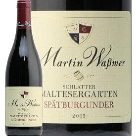 シュラッター マルテザーガルテン シュペートブルグンダー 2015 マルティン ヴァスマー Schlatter Maltesergarten Spatburgunder Martin Wassmer 赤ワイン ドイツ バーデン ピノ ノワール サブリナ ヘレンベルガーホーフ