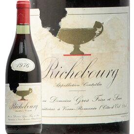 リシュブール グランクリュ 1976 グロ フレール エ スール Richebourg Grand Cru Domaine Gros Frere et Soeur 赤ワイン フランス ブルゴーニュ グランクリュ 辛口 フィラディス 特級畑 F&S