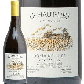 ヴーヴレ ル オー リュー ドゥミ セック 2018 ドメーヌ ユエ Vouvray Le Haut Lieu Demi Sec Domaine Huet 白ワイン フランス ロワール ヴーヴレイ ヴーヴレー シュナン ブラン やや甘口 テラヴェール