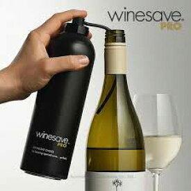 アルゴン ワインセーヴ プロ ワイングッズ 守る 酸化防止 アルゴンガス 安全 不活性ガス ヴィレッジセラーズ