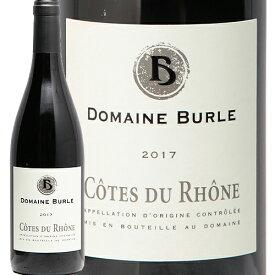 【2万円以上で送料無料】E.A.R.L.ビュルル コート デュ ローヌ ルージュ 2018 Cotes du Rhone Rouge BURLE 赤ワイン フランス 稲葉 即日出荷 あす楽