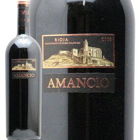 アマンシオ 2005 シエラ カンタブリア Amancio Sierra Cantabria 赤ワイン スペイン リオハ 熟成 ヴィントナーズ