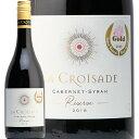 ラ クロワザード レゼルヴ カベルネ シラー La Croisade Reserve Cabernet Syrah 赤ワイン フランス ラングドック リアルワインガイド 旨安大賞