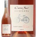 コノスル ピノノワール ロゼ ビシクレタ ヴァラエタル チリ やや辛口 スマイル あす楽 即日出荷 Cono Sur Pinot Noir …