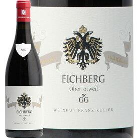シュペートブルグンダー アイヒベルク GG 2017 フランツ ケラー Spatburgunder Eichberg Franz Keller 赤ワイン ドイツ バーデン ピノ ノワール 辛口 フィラディス