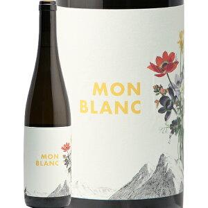 【クール便推奨】ユルチッチ モンブラン 2019 Jurtschitsh Monc Blanc 白ワイン オーストリア ナチュラルワイン オレンジワイン 辛口 AWA