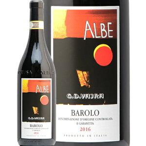 バローロ アルベ 2016 Barolo Albe G.D.Vajra 赤ワイン イタリア ピエモンテ ネッビオーロ 大樽熟成 辛口 テラヴェール