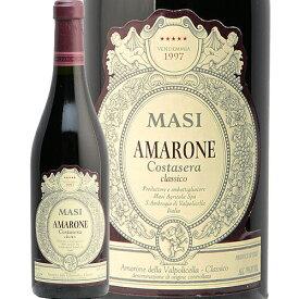 アマローネ デッラ ヴァルポリチェッラ クラッシコ コスタセラ 1997 マァジ Amarone della Valpolicella Classico Costasera Masi 赤ワイン イタリア ヴェネト フルボディ JIS マアジ