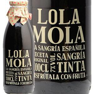 ロラ モラ サングリア NV 1000ml Lola Mola Sanglia 赤ワイン フレーバードワイン スペイン ワインインスタイル 1L 9月