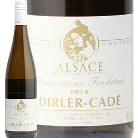 アルザス 2014 or 2015 ディルレ カデ Alsace Dirle Cade 白ワイン フランス アルザス 辛口 いろはわいん
