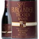 フーバー ヘックリンガー シュロスベルク シュペートブルグンダー レゼルヴェ 2005 Bernhard Huber Hecklinger Schlossberg Spatburgunder R 赤ワイン ドイツ バーデン 蔵出し 貴重 ヘレンベルガー ホーフ