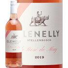 グレネリー ロゼ ド メイ 2019 Glenelly Rose de May ロゼワイン 南アフリカ ステレンボッシュ 辛口 マスダ