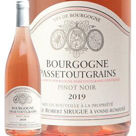 ブルゴーニュ パストゥグラン ピノ ノワール ロゼ 2019 ロベール シュリグ Bourgogne Passetoutgrain Pinot Noir Rose Robert Sirugue ロゼワイン フランス ブルゴーニュ パスグラ 辛口 AMZ シルグ