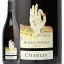 【2万円以上で送料無料】シャブリ 2018 モロー ノーデ Chablis Moreau Naudet 白ワイン フランス ブルゴーニュ シャル…