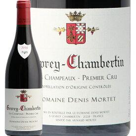 ジュヴレ シャンベルタン 1級 レ シャンポー 2018 ドニ モルテ Gevrey Chambertin 1er Les Champeaux Denis Mortet 赤ワイン フランス ブルゴーニュ プルミエ クリュ ラックコーポレーション