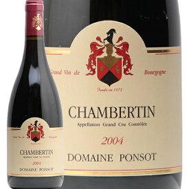 シャンベルタン グラン クリュ 2004 ポンソ Chambertin Grand Cru Ponsot 赤ワイン フランス ブルゴーニュ 特級畑 飲み頃 フィラディス