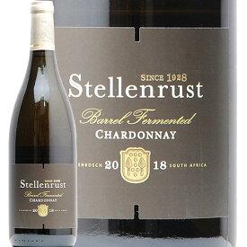 ステレンラスト バレル ファーメンティド シャルドネ 2018 Stellenrust Barrel Fermented Chardonnay 白ワイン 南アフリカ ステレンボッシュ 樽香 マスダ