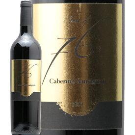 リントンパーク 76 カベルネ ソーヴィニヨン 2017 Linton Park Cabernet Sauvignon 2017 赤ワイン 南アフリカ ウェリントン フルボディ マスダ