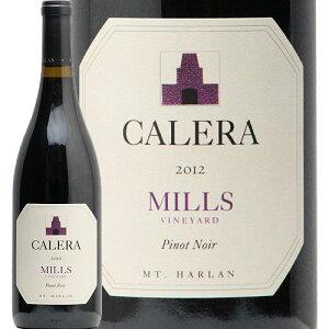 カレラ マウント ハーラン ミルズ 2012 Calera Mount Harlan Mills 赤ワイン アメリカ カリフォルニア セントラル コースト ピノ ノワール ジョシュ ジェンセン ジャルックス