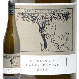 ベッカー リースリング & ゲヴェルツトラミナー 2019 Becker Riesling Gewurztraminer 白ワイン ドイツ ファルツ プファルツ やや辛口 アロマティック ヘレンベルガーホーフ