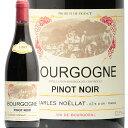 ブルゴーニュ ピノ ノワール 1997 シャルル ノエラ Bourgogne Pinot Noir Charles Noellat 赤ワイン フランス ブルゴーニュ 熟成 アンフィニー