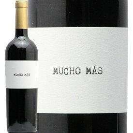 【2万円以上で送料無料】フェリックス ソリス ムーチョ マス 赤 Felix Solis Mucho Mas Tinto 赤ワイン スペイン フルボディ 旨安大賞2020 スマイル