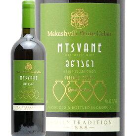ムツヴァネ 2018 マカシヴィリ ワイン セラー Mtsvane Makashivili Wine Cellar 白ワイン オレンジワイン ジョージア クヴェヴリ ヴィジアニ カンパニー 辛口 モトックス