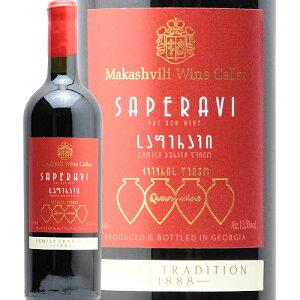 サペラヴィ 2018 マカシヴィリ ワイン セラー Saperavi Makashivili Wine Cellar 赤ワイン ジョージア クヴェヴリ ヴィジアニ カンパニー モトックス