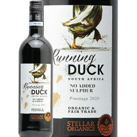 ステラー ランニング ダック ピノタージュ 2020 Steller Running Duck Pinotage 赤ワイン 南アフリカ 西ケープ州 オーガニック 酸化防止剤無添加 マスダ