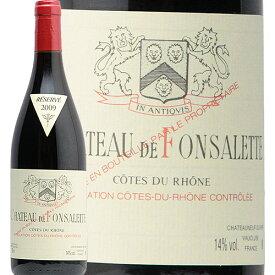 コート デュ ローヌ ルージュ フォンサレット 2009 ラヤス Cotes du Rhone Rouge Fonsalette Rayas 赤ワイン フランス ローヌ 熟成 フィラディス