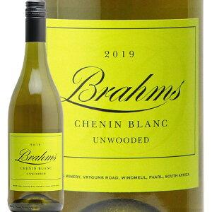 ブラハム シュナン ブラン アンウッド 2019 Brahms Chenin Blanc Unwood 白ワイン 南アフリカ フレッシュ 辛口 マスダ パール 即日出荷