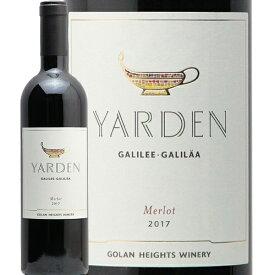 ヤルデン メルロ 2017 Yarden Merlot ゴラン ハイツ ワイナリー 赤ワイン イスラエル フルボディ 即日出荷 あす楽 ミレジム