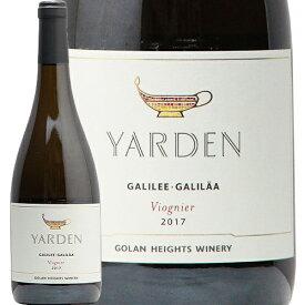 【2万円以上で送料無料】ヤルデン ヴィオニエ 2017 Yarden Viognier 白ワイン イスラエル やや辛口 あす楽 即日出荷 ミレジム