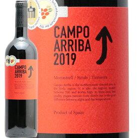 【2万円以上で送料無料】カンポ アリーバ Campo Arriba 赤ワイン スペイン サクラアワード ゴールド モトックス