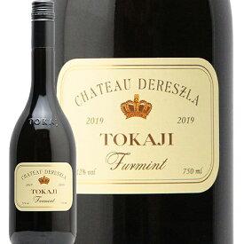 トカイ フルミント ドライ ホワイト 2019 Tokaji Furmint Dry White Chateau Dereszla 白ワイン ハンガリー 辛口 モトックス