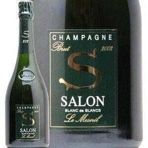 サロン 2002 Salon 正規品 シャンパン スパークリング フランス シャンパーニュ