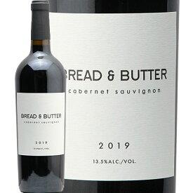 ブレッド & バター カベルネソーヴィニヨン 2019 Bread & Butter Cabernet Sauvignon 赤ワイン アメリカ カリフォルニア 新樽香 甘口 辛口 バニラ アンド グレープオフ Grape Off
