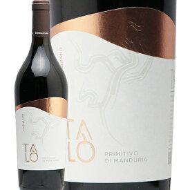 【2万円以上で送料無料】タロ プリミティーヴォ ディ マンドゥーリア 2019 Talo Primitivo di Manduria 赤ワイン イタリア モトックス