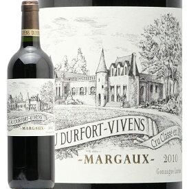 シャトー デュルフォール ヴィヴァン 2010 Chateau Durfort Vivens 赤ワイン フランス ボルドー マルゴー