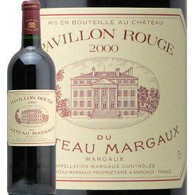 パヴィヨン ルージュ デュ シャトー マルゴー 2000 Pavillon Rouge du Chateau Margaux 赤ワイン フランス ボルドー メドック