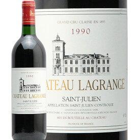 シャトー ラグランジュ 1990 Chateau Lagrange 赤ワイン フランス ボルドー メドック サン ジュリアン
