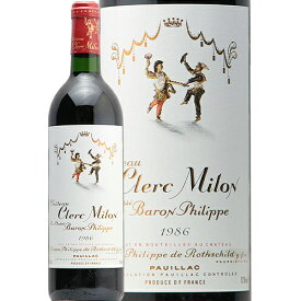 【2万円以上で送料無料】シャトー クレール ミロン 1986 Chateau Clerc Milon 赤ワイン フランス ボルドー メドック ポイヤック