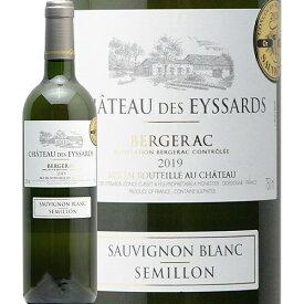 【2万円以上で送料無料】シャトー デ ゼサール ブラン 2020 Chateau des Eyssards Blanc 白ワイン フランス ベルジュラック やや辛口 稲葉 即日出荷 南西地区