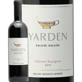 ヤルデン カベルネソーヴィニョン 2017 Yarden Cabernet Sauvignon ゴラン ハイツ ワイナリー赤ワイン イスラエル フルボディ 即日出荷 ミレジム