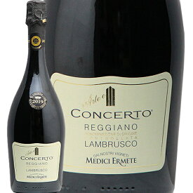 【2万円以上で送料無料】メディチ エルメーテ コンチェルト 2020 Concerto Lambrusco Reggiano Secco ランブルスコ レッジアーノ セッコ 赤ワイン スパークリング やや辛口 モトックス