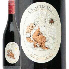 【2万円以上で送料無料】クロード ヴァル 赤 ジャン クロード マス Claude Val Rouge 赤ワイン フランス ラングドック モトックス
